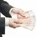 Деньги в долг от Заем Инфо