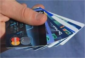 kreditnaya-karta-na-dom