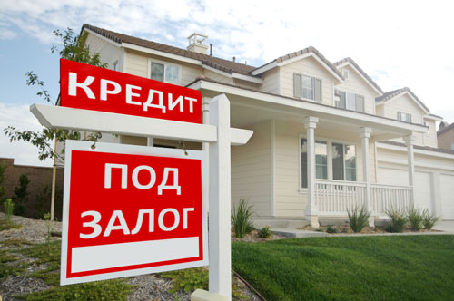 Кредит под залог недвижимости калуга банк номер деньги в кредит